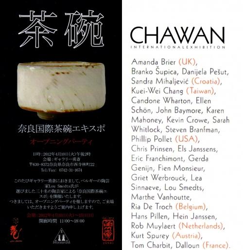 Ellen Schön Teabowls in Chawan Exhibition, Japan