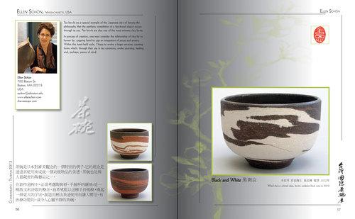 International Chawan Exhibition in Taiwan